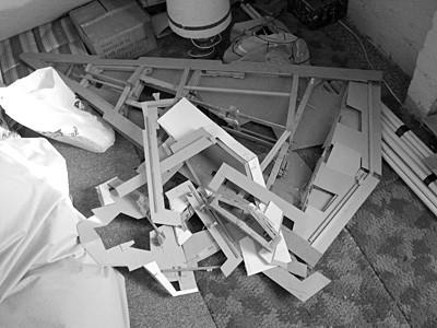 Upper structure demolished